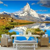 カスタム3D壁紙 1ピース 1㎡ 自然風景 湖 雪山 写真 おうち時間充実 おしゃれ キッチン 寝室 リビング m03490