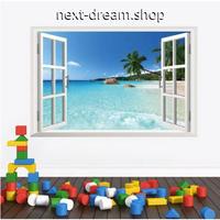 3Dウォールステッカー 窓からの景色 海 自然 ビーチ  お洒落シール DIY  キッチン 寝室 リビング トイレ 子供部屋  m01434