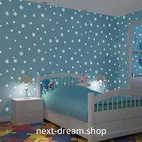 3D 壁紙 53×1000㎝ 子供部屋 雪の結晶 蛍光 DIY 不織布 カビ対策 防湿 防水 吸音 インテリア 寝室 リビング h01965