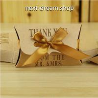新品送料込  ギフトボックス 100個セット 枕型 クラフト リボン付  バレンタイン お誕生日会 結婚式 ラッピング プレゼント  m01148