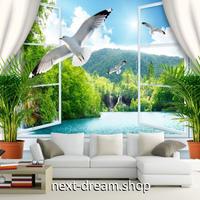 3D 壁紙 1ピース 1㎡ 自然風景 窓からの景色 カモメ 湖 滝 インテリア 装飾 寝室 リビング 耐水 防カビ h02383