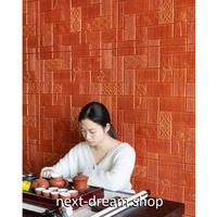 【3D壁紙ステッカー】 70×70cm 厚さ7ミリ 3D木の板彫刻デザイン 赤い木の色 接着剤付 部屋 ショップ m04200