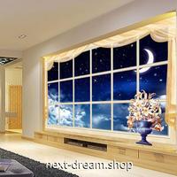 3D 壁紙 1ピース 1㎡ 自然風景 窓からの景色 夜空 三日月 インテリア 装飾 寝室 リビング 耐水 防カビ h02375