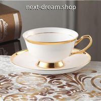 新品送料込  ティーカップ 200ml ソーサー スプーン  3点セット 磁器 ボーンチャイナ  コーヒー お茶会に  食器 高級装飾 贈り物  m00578