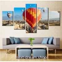 【お洒落な壁掛けアートパネル】 小さめサイズ5点セット 熱気球 空の景色 オレンジ ファブリックパネル DIY インテリア m04885