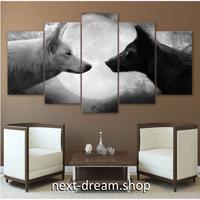 【お洒落な壁掛けアートパネル】 枠付き5点セット 狼と月 モノクロ 写真 ファブリックパネル インテリア m04545