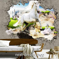 3D 壁紙 1ピース 1㎡ 空の街 壁から馬 アート インテリア 装飾 寝室 リビング 耐水 防湿 h02542
