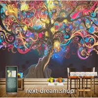 3D 壁紙 1ピース 1㎡ 魔法の木 アート カラフル カフェ 可愛い おしゃれ キッチン 寝室 客室 m03363