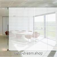 ウィンドウフィルム スモーク 目隠しシート パーテーション 152×200cm  白 半透明 チェック オフィス ガラス窓 m02815