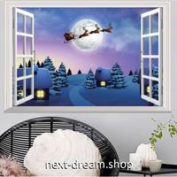 【ウォールステッカー】シール DIY 部屋装飾 寝室 リビング インテリア 72×48cm 壁窓デザイン サンタとトナカイ m02219