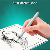 新品送料込 タッチペン ミニ 11cm iPhone/iPad/Samsung/ASUS タブレット PC/Windows用 細かく書ける メタルカラー m00801