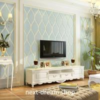 3D 壁紙 50×1000㎝ 北欧モダン 波状柄 防水 防音 おしゃれ クロス 張替え インテリア 装飾 寝室 リビング h01768