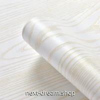 壁紙 60×300cm 木目模様 ホワイト×ゴールド  DIY リフォーム インテリア 部屋/キッチン/家具にも 防水PVC h04023
