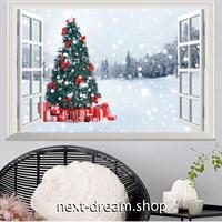 【ウォールステッカー】シール DIY 部屋装飾 寝室 リビング インテリア 72×48cm 壁窓デザイン クリスマスツリー m02220