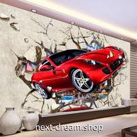 3D 壁紙 1ピース 1㎡ ウォールアート 赤い車 インテリア 装飾 寝室 リビング 耐水 防湿 h02575
