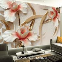 3D 壁紙 1ピース 1㎡ 北欧モダン 百合の花 ゴールド インテリア 部屋 寝室 リビング 防湿 防音 h03051