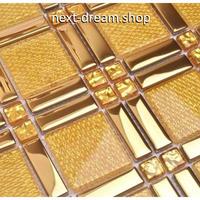 3D壁紙 30×30cm 11枚セット ステンレス ガラス 黄色 金 DIY リフォーム インテリア 部屋/浴室/トイレにも h04518