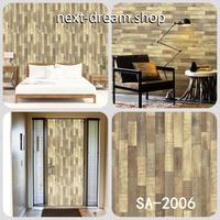 【ウォールステッカー】 3D 壁紙  60×1000cm 木の板 リアル 上品 DIY 寝室 リビング 子供部屋 インテリア m02405