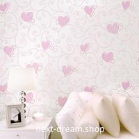 3D 壁紙 53×1000㎝ 子供部屋 ハート柄 DIY 不織布 カビ対策 防湿 防水 吸音 インテリア 寝室 リビング h02108