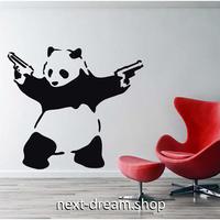 【ウォールステッカー】壁紙 DIY 部屋装飾 寝室 リビング インテリア 黒 ブラック 55×58cm パンダ 銃 ピストル m02183