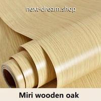 壁紙 60×300cm 木目模様 イエローベージュ Wood DIY リフォーム インテリア 部屋/キッチン/家具にも 防水PVC h04113