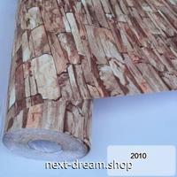 3D壁紙 60×300cm 石レンガ モダン 赤茶色 ブラウン DIY リフォーム インテリア 部屋/リビング/家具にも 防水 PVC h03986