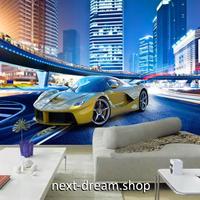 3D 壁紙 1ピース 1㎡ シティ風景 スポーツカー 夜景 DIY リフォーム インテリア 部屋 寝室 防湿 防音 h03331