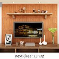 ウォールステッカー 3D壁紙 60×70cm 10枚セット 木の板 ハンドメイド感 茶色 防水 リフォーム キッチン・古いドアにも m02751