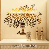 【ウォールステッカー】 立体アクリルミラー 3d 黄金の木 ゴールド 85×68cm 防水 張付簡単シールタイプ DIY m03601