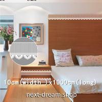 【ウォールステッカー】 壁紙 ウエストライン シール 10×1000cm レース 白 DIY 寝室 リビング インテリア トイレ m02437
