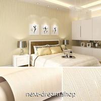 3D壁紙 60×1000cm 無地 ストライプ クリーム DIY リフォーム インテリア 部屋 キッチン 家具にも 防水 防湿 h03732