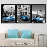お洒落な壁掛けアートパネル 枠付き3点セット / 各15×20cm クラシックカー 写真 青 絵画 ファブリックパネル m03465