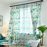 ☆ドレープカーテン☆ かぶ 大根 白&緑 W100cmxH250cm 高さ調節可能 フックタイプ 2枚セット ホテル m05761