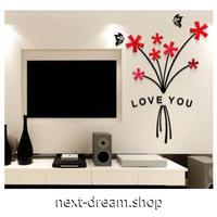 ☆インテリア3Dステッカー☆ LOVE YOU 赤い花 英語ロゴ 40×30cm 壁用 DIY 防水 アクリルシール 子供部屋 店 m05553