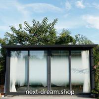 ウィンドウフィルム スモーク 目隠しシート パーテーション 183×60cm  グラデーションホワイト オフィス ガラス窓 m02809