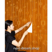 【3D壁紙】 70×70cm 厚さ5ミリ 中国風模様 木の色 接着剤付 高級クロスステッカー 部屋 リビング ショップ DIY 防水 m04015