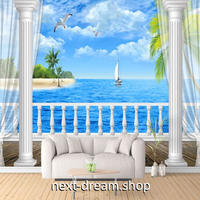 3D 壁紙 1ピース 1㎡ 自然風景 バルコニーからの景色 ビーチ 海 インテリア 装飾 寝室 リビング 耐水 防カビ h02382