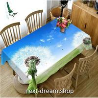 テーブルクロス 140×180cm 4人掛けテーブル用 青空と綿毛 防水 お茶会 おしゃれな食卓 汚れや傷みの防止 m04256