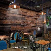 3D 壁紙 1ピース 1㎡ 北欧モダン ウッドボード 木の家 インテリア 部屋装飾 耐水 防湿 防音 h02807