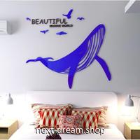 【ウォールステッカー】 立体アクリル 青 クジラ かもめ Beautiful ロゴ 100×94cm 張付簡単シールタイプ DIY m03585