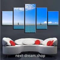 【お洒落な壁掛けアートパネル】 小さめサイズ5点セット 青空 海 ヨット 波乗り ファブリックパネル DIY インテリア m04904