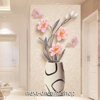 3D 壁紙 玄関用 1ピース 1㎡ 花 蝶々 花瓶 インテリア 装飾 部屋 耐水 防湿 耐衝撃 騒音吸収 h02794