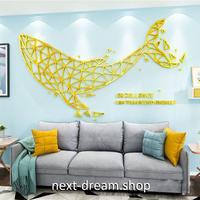 ☆インテリア3Dステッカー☆ 鯨 EXCELLENCE 金色 88×150cm 壁用 アクリルシール デコ DIY 店舗 会社 m05649
