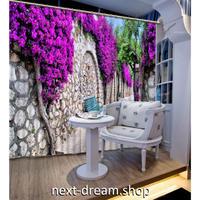 3D 遮光カーテン 203×213cm サイズ多数◎ ヨーロッパ 街 紫の花 DIY おしゃれ 模様替 寝室 リビング 子供部屋 オフィス 店舗用  m01740
