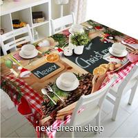 テーブルクロス 140×180cm 4人掛けテーブル用 クリスマスパーティ Christmas 防水 おしゃれな食卓 汚れや傷みの防止 m04238