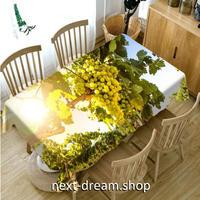 テーブルクロス 140×180cm 4人掛けテーブル用 マスカット 葡萄園 お茶会 おしゃれな食卓 汚れや傷みの防止 m04293