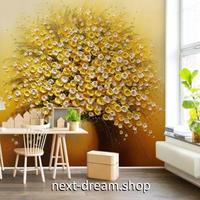 3D 壁紙 1ピース 1㎡ 油絵風 白と黄色 花 DIY リフォーム インテリア 部屋 寝室 防湿 防音 h03182