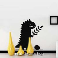 【ウォールステッカー】壁紙 DIY 部屋 装飾 寝室 リビング インテリア 58×58cm イラスト 恐竜 シルエット m02279
