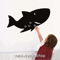 【ウォールステッカー】壁紙 DIY 部屋 シール 寝室 リビング インテリア 28×60cm サメ 魚 ハート シルエット m02331