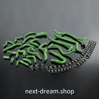 日産 シリコンラジエーター ヒーターホース Nissan Silvia/180SX/200SX S13 CA18DET 緑 h00823